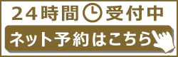 Alt:番田駅の歯科 あきら歯科/歯医者の予約はEPARK歯科へ